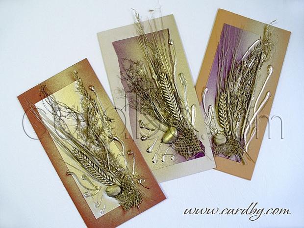 Ръчно изработени картички със жито код hm 100