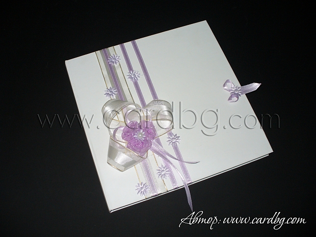 Книга в светло лилаво и бяло