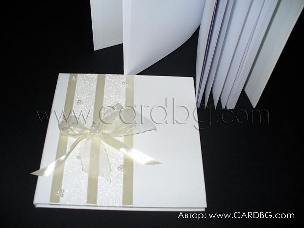 Сватбена книга в бяло и екрю