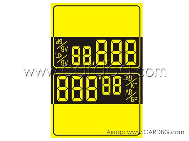 Етикети за цени на стоки № 1-32
