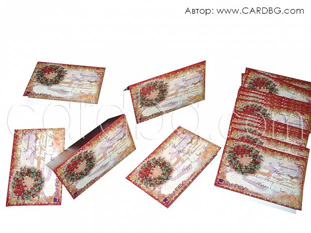 Коледни картички с пожелания и коледен венец № 127 l