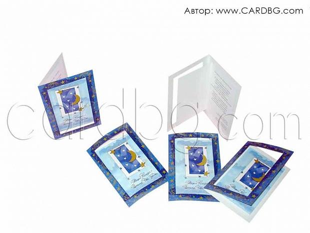 Коледни картички с прозорче № 57 промоция