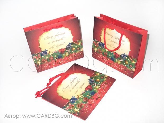 Коледна торбичка за подарък малък квадрат р-р 16х18х6 см № 3