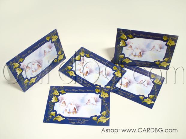 Картички с рамка, прозорче и пейзаж № 134-100