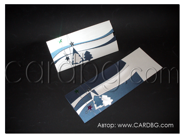 Стилни новогодишни картички в бяла и синя перла