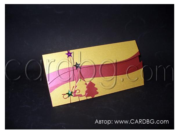 Стилни коледни картички в червено и златно № 1013
