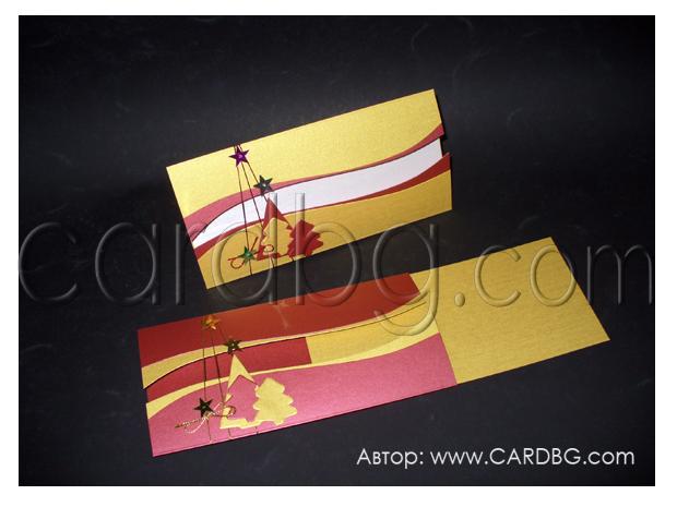 Коледни картички ръчна изработка в червена и златна перла