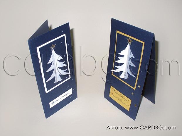 Коледни картички ръчна изработка с бели елхи 3д № 14 б