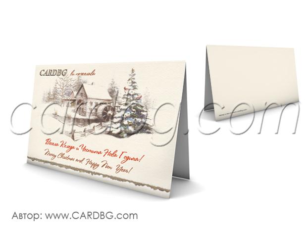 Стилна коледна картичка с пейзаж, пожелание и лого