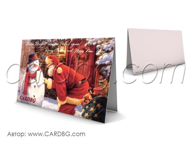 Новогодишни картички с дядо коледа и снежен човек