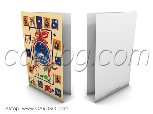 Коледна картичка с фирмено лого