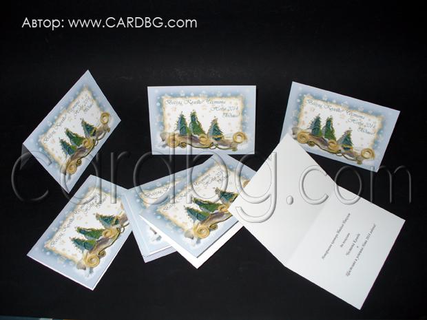 Коледни картички с лого с елхи