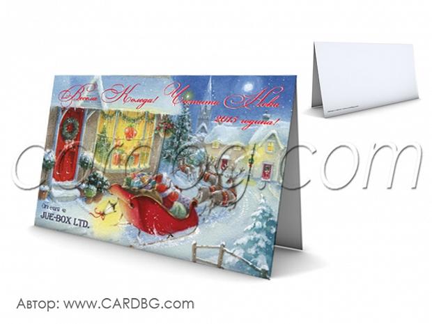 Картички за нова година с фирмен знак