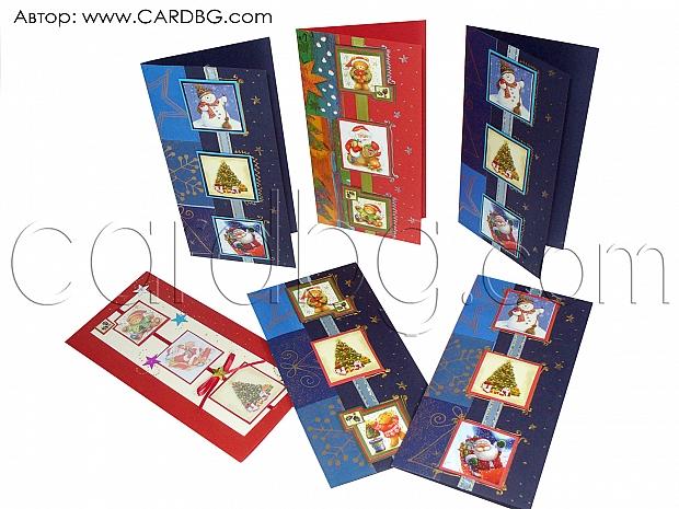Коледни картички с елементи