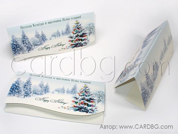 Тройни картички за коледа и нова година