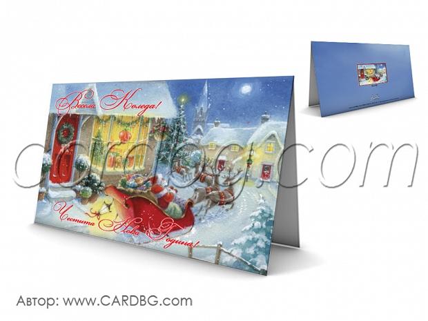 Коледни картички пощенски формат