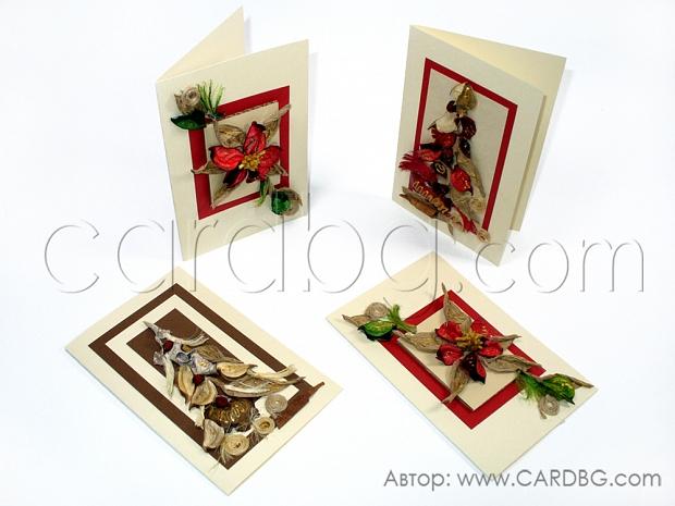 Ароматни еко 3д коледни картички с естествени материали