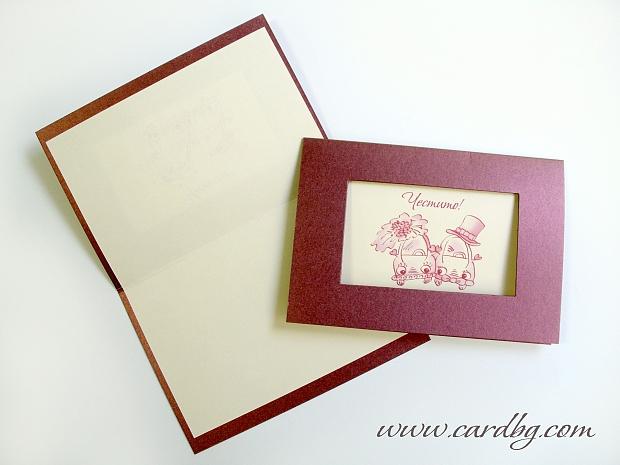 Картички за сватба с перлен картон, двойни с подлистник