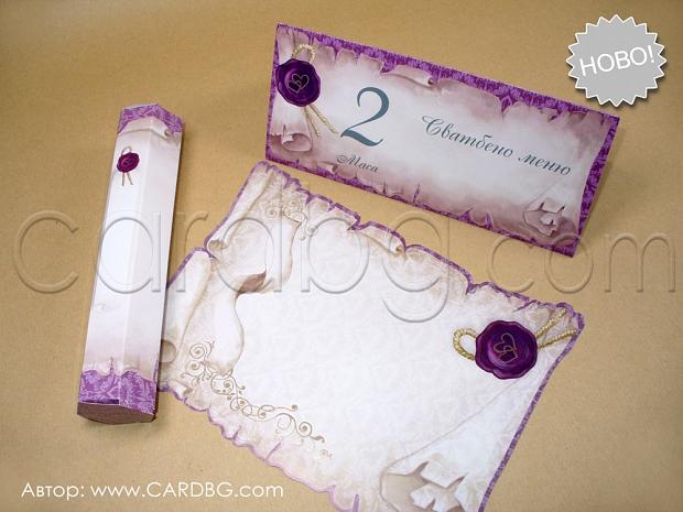Сватбен комплект - покана свитък в кутия и меню