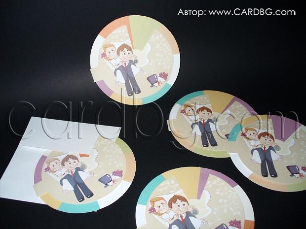 Весела кръгла сватбена картичка с движение на кръга № 32744