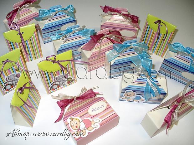 Кутия за бонбони за кръщене 4003