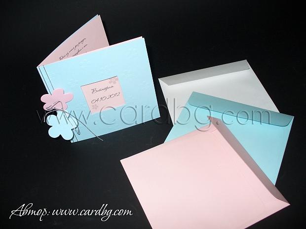 Покана за момиче и момче в розово и синьо