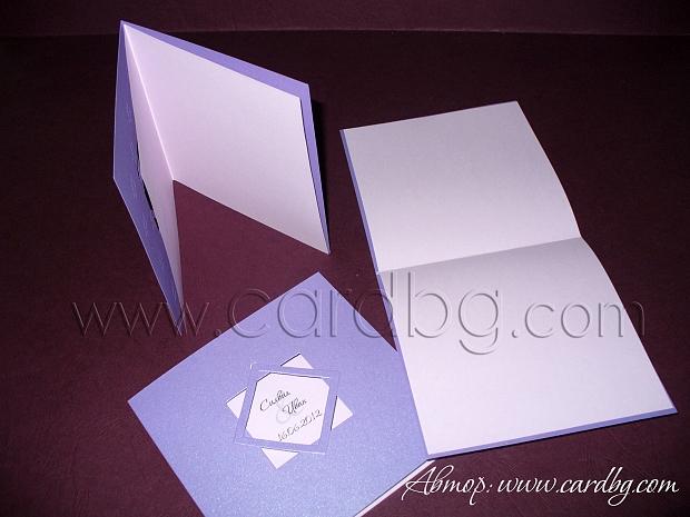 Сватбена покана лилава перла