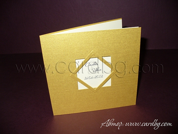 Сватбена покана от златна перла