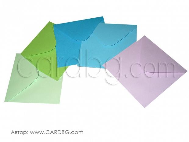 Квадратен цветен плик за картички, покани, ваучери в синьо, зелено и лилаво размер 12х12 см