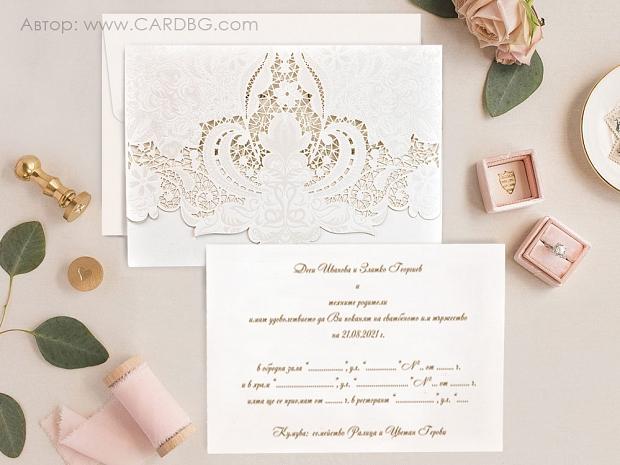 Сватбени покани с лазерно изрязана дантела