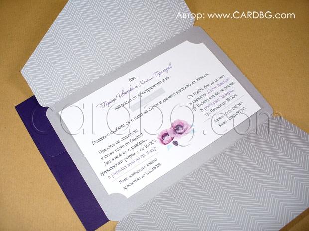 Сватбена покана в бяло и лилаво с розови цветя