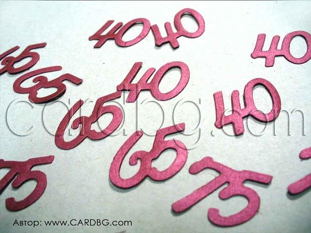 20 броя малки картонени числа цвят - винена перла - 40, 50, 60, 65 и 75