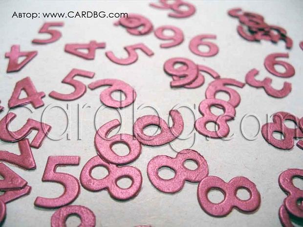 Малки картонени цифри от 1 до 0 по 25 броя в пакет