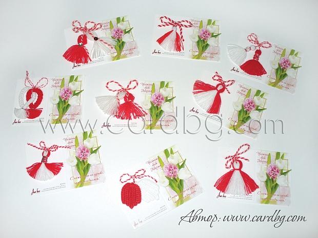 Мини картички за Баба Марта с цветя и мартеница