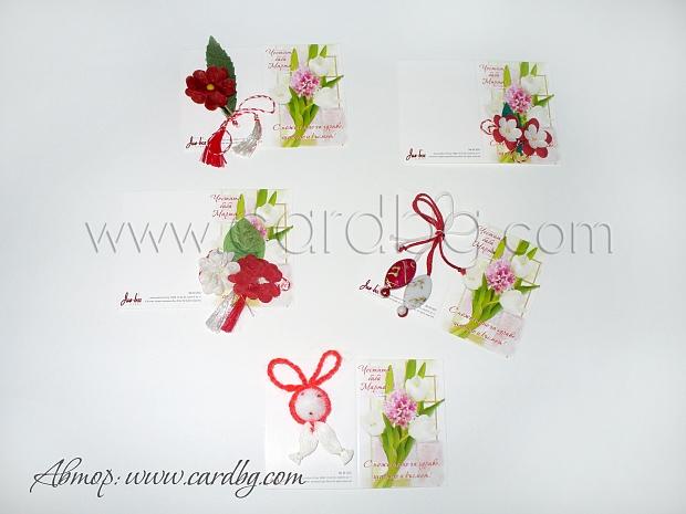 Мини картичка за Баба Марта с нежни цветя и мартеница