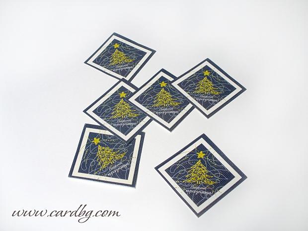 Мини картички единични