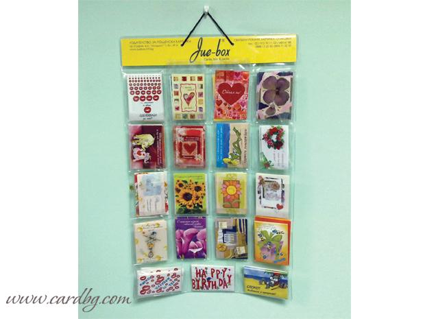 Стелаж за малки картички от pvc, стенен