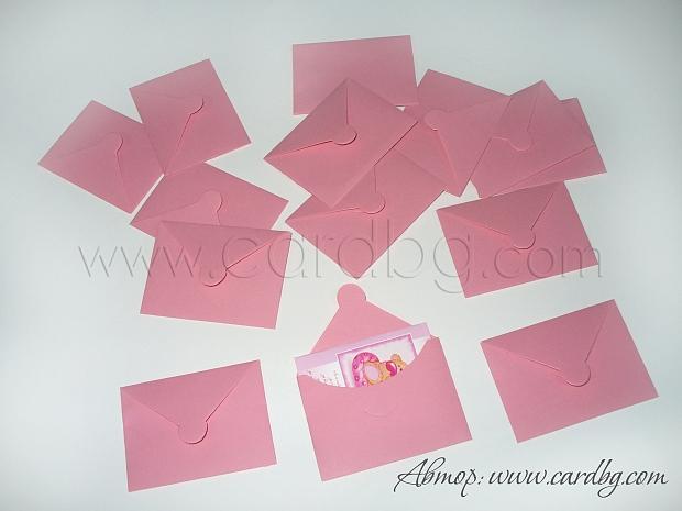Мини пликчета цвят: розов