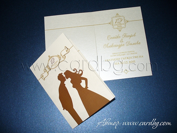 Покана-младоженци в екрю, златисто с включен цветен печат
