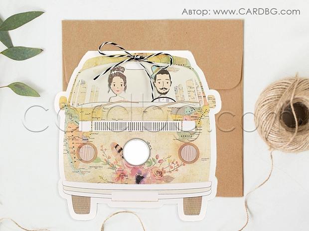 Забавни покани за сватба с младоженци, тръгнали на околосветско пътешествие с бус