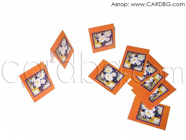 Мини картички оранжеви с бели маргаритки
