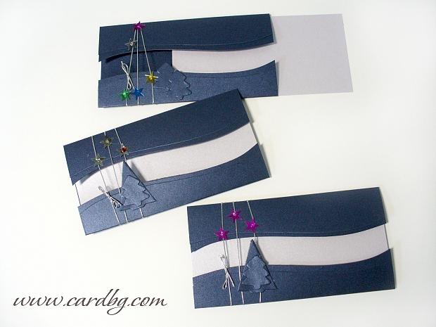 Картички тип папка в синьо и бяло, със сребристи елементи