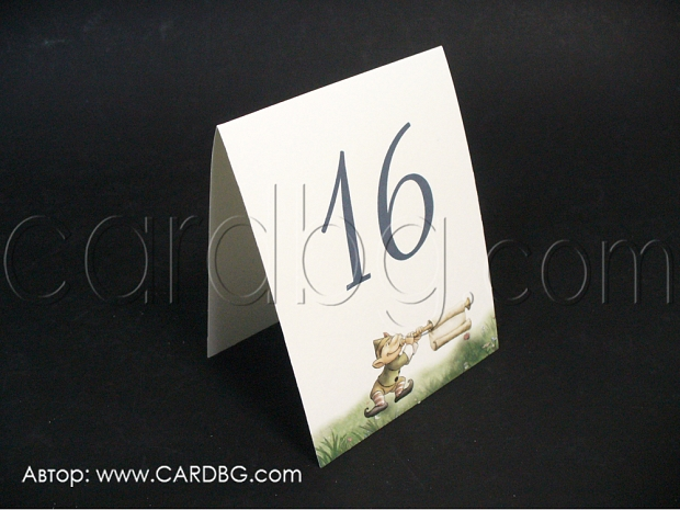 Номер и имена за масите с джудже за момче № 2110