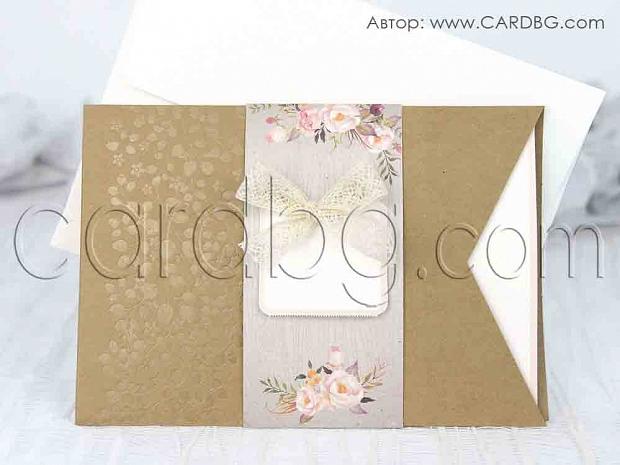 Покана в ретро стил от рециклиран картон с релеф и дантела № 39224