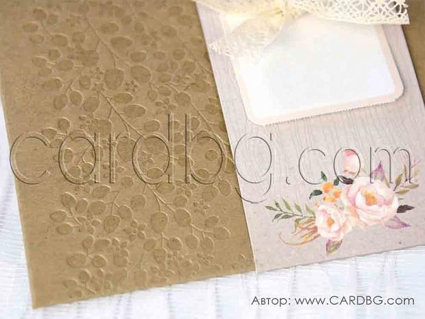 Покана-ретро в нежни цветове тип папка с релефен картон № 39224