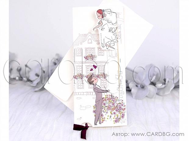 Забавна сватбена картичка с издърпване в бяло и бордо № 39230