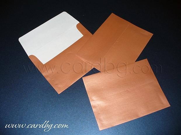 Пощенски плик оранжева перла