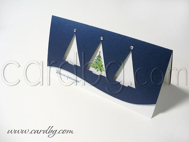 Коледни картички от луксозен перлен тъмно син картон с циркони № 11