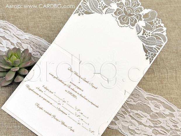Луксозни лазерно изрязани сватбени покани с пеперуда