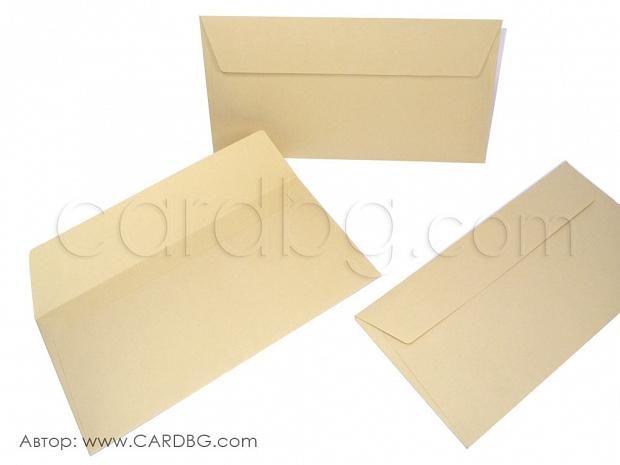 Пощенски плик цвят пясъчно-кремав без лепило
